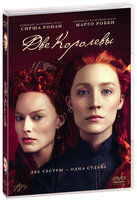 DVD Две королевы / Mary Queen of Scots
