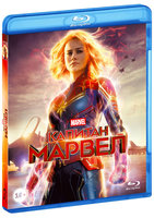 Капитан Марвел (Blu-Ray) / Captain Marvel