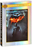 DVD Темный рыцарь (2 DVD) / The Dark Knight