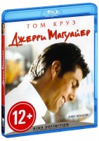 Джерри Магуайер (Blu-Ray) / Jerry Maguire