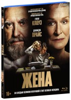 Жена (Blu-Ray) / The Wife