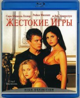 Жестокие игры (Blu-Ray) / Cruel Intentions