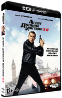 Агент Джонни Инглиш 3.0 (Blu-Ray 4K Ultra HD) / Johnny English Strikes Again