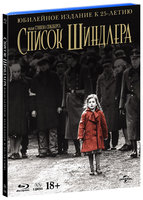 Список Шиндлера. Юбилейное издание + фотобук (2 Blu-Ray) / Schindler`s List