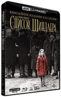 Список Шиндлера. Юбилейное издание + фотобук (Blu-Ray 4K Ultra HD + Blu-Ray) / Schindler`s List