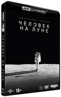 Человек на Луне (Blu-Ray 4K Ultra HD) / First Man