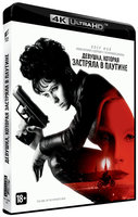DVD Девушка, которая застряла в паутине (Blu-Ray 4K Ultra HD) / The Girl in the Spider's Web