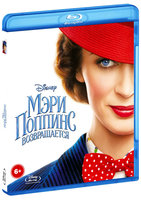 Мэри Поппинс возвращается (Blu-Ray) / Mary Poppins Returns