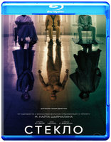 Стекло (Blu-Ray) / Glass