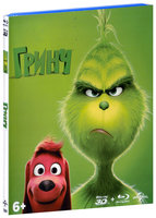 Гринч + артбук (Real 3D Blu-Ray+Blu-Ray) / The Grinch