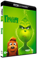 Гринч (Blu-Ray 4K Ultra HD) + артбук / The Grinch