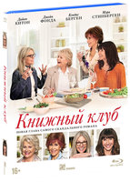 Книжный клуб (Blu-Ray) / Book Club