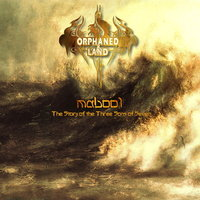 Orphaned Land. Mabool (CD)