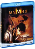 Мумия (Blu-Ray) / The Mummy