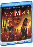 Blu-Ray Мумия 3: Гробница императора драконов (Blu-Ray) / The Mummy: Tomb of the Dragon Emperor