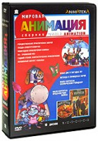 DVD Мировая Анимация: Сборник мультфильмов (10 DVD) / A Christmas Adventure from a Book Called Wisely's Tales