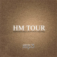 MP3 (CD) HM Tour. Sanches / Bell / Sapunov / Djungl