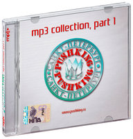 MP3 (CD) Pushking мр3 collection. Part 1