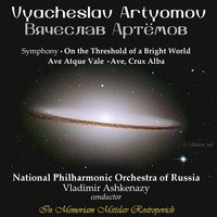Audio CD Vladimir Ashkenazy / National Po of Russia. Artyomov: On the Threshold of a Bright World