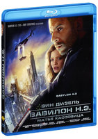Вавилон Н.Э. (Blu-Ray) / Babylon A.D.