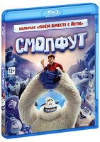 Смолфут (Blu-Ray) / Smallfoot
