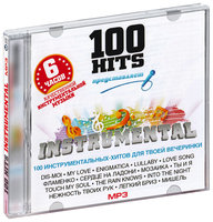 100 Hits Instrumental (MP3)