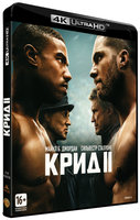 Крид 2 (Blu-Ray 4K Ultra HD) / Creed II