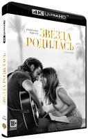 DVD Звезда родилась (Blu-Ray 4K Ultra HD) / Star Is Born