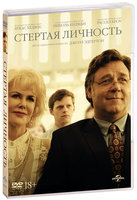 Стертая личность (DVD) / Boy Erased