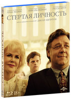 Стертая личность (Blu-Ray) / Boy Erased