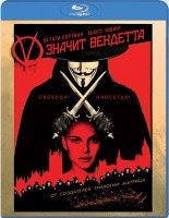 V значит Вендетта (Blu-Ray) / V for Vendetta