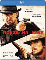 Поезд на Юму (Blu-Ray) / 3:10 to Yuma