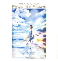 LP Utada Hikaru / Skrillex. Face My Fears from Kingdom Hearts 3 video game (LP)