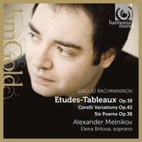 Alexander Melnikov. Rachmaninov: Etudes-Tableaux Op. 39; Corelli Variations; Six Poems Op. 38 (CD)