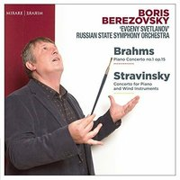 Brahms: Piano Concerto No. 1; Stravinsky: Concerto for Piano and Wind Instruments (CD)