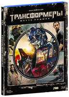 Трансформеры. Месть падших + артбук (2 Blu-Ray) / Transformers: Revenge of the Fallen
