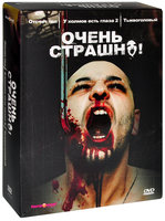 Коллекция Очень страшно (3 DVD) / Camping del terrore / Pumpkinhead / The Hills Have Eyes Part II