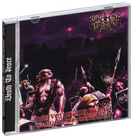 Marduk. Heaven Shall Burn When We Are Gathered (CD)