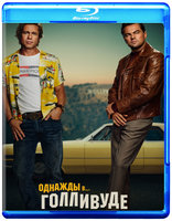Blu-Ray Однажды... в Голливуде (Blu-Ray) / Once Upon a Time in Hollywood