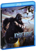 Кинг Конг (Blu-Ray) / King Kong