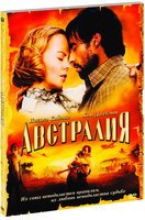 Австралия (DVD) Bazmark Films,Twentieth Century-Fox