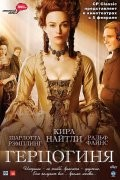 DVD Герцогиня / The Duchess