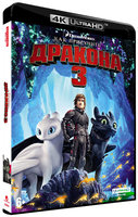 Как приручить дракона 3 (Blu-Ray 4K Ultra HD) + артбук / How to Train Your Dragon: The Hidden World