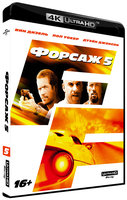 Форсаж 5 (Blu-Ray 4K Ultra HD) / Fast Five