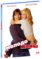 Молодожены (Blu-Ray) / Just Married