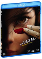 Алита: Боевой ангел (Real 3D Blu-Ray + Blu-Ray) / Alita: Battle Angel