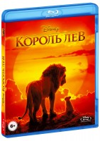Король Лев (2019) (Blu-Ray) / The Lion King