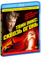 Твин Пикс: Сквозь огонь (Blu-Ray) / Twin Peaks: Fire Walk with Me / Twin Peaks / Twin Peaks: Fire Walk with Me, Teresa Banks and the Last Seven Days of Laura Palmer