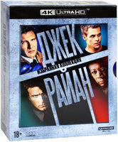 Джек Райан. Избранная коллекция (Blu-Ray 4K Ultra HD) / Patriot Games / Clear and Present Danger / The Sum of All Fears / Jack Ryan: Shadow Recruit
