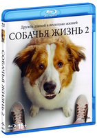 Blu-Ray Собачья жизнь 2 (Blu-Ray) / A Dog's Journey